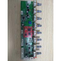 教学DSP无线U段K歌音箱方案开发