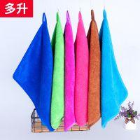 竹纤维小方巾30*40 吸水方巾批发 纯色宝宝方巾手帕口水巾