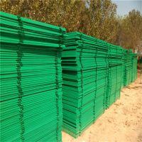 公路防护网 围栏防护网 铁路隔离栅生产