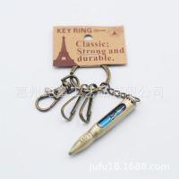 沙漏钥匙扣合金钥匙扣钥匙扣定制锁匙扣沙漏