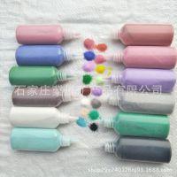 批发沙画彩砂套装瓶装40克彩砂瓶70个颜色超细彩砂量大优惠