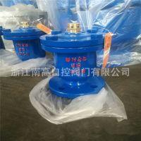 厂家供应 常压 铸铁 复合式 QB1 丝扣微量 单口自动排气阀