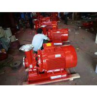 批发国内消防泵XBD5.8/50-150L大流量消火栓泵 防火系统喷淋泵