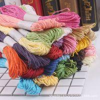 彩色24色纸绳30米儿童美术纸绳制作材料装饰DIY纸绳画装饰绳吊绳