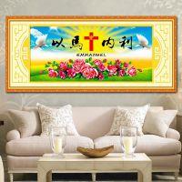A-KS印花3D以马内利基督教十字架十字绣耶稣客厅新款大幅挂画刺绣