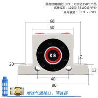 供应 一杰牌 铝合金材料 K8型号 气动振动器 小型滚珠式振动器