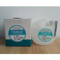 苏威FOMBLIN Z03 Z15 Z25 Z60 Z100全氟聚醚