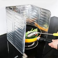 厨房用具用品煤气灶台挡油板隔油铝箔炒菜隔热防烫防溅油挡板