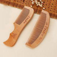 雕花老料桃木梳子 加厚密齿梳无静电不伤肤不伤发