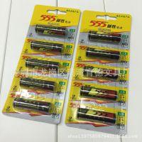 原装正品555牌碱性电池 无汞碱性电池5号电池 三五碱性电池AA电池