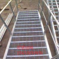 楼梯踏步钢格板水沟盖格栅板热镀锌防滑板303现货