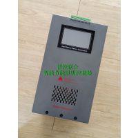 KTJSQ-120,KTJSQ-150,KTJSQ-200照明节能控制器系统