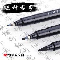 批发品牌文具秀丽笔签名笔学生软头毛笔ACPN0267小楷书法笔签字笔