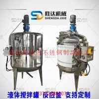 胶水加热真空搅拌罐 100L小型电加热熔蜡锅 不锈钢导热油搅拌桶