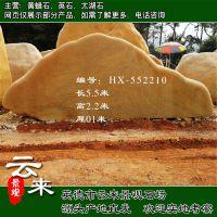 天然大型黄蜡石图片 广东英石之乡产地批发园林石 景观石