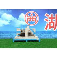 厨房卫生间 河南质量样板展示区制作厂家 汉坤实业
