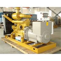 应急发电机出租租赁 大型发电机组出租 柴油发电机出租500KW