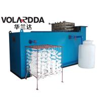 华兰达直销南宁小型化妆品厂污水处理设备 一体化污水净化全自动隔油气浮机