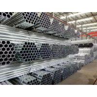吹氧管_无缝管江苏建筑用焊管DN40*2.5脚手架直缝焊管 薄壁小口径钢管
