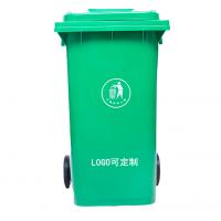 湖北益乐塑料环卫垃圾桶厂家供应