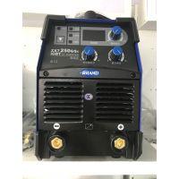 瑞凌ZX7-250GS3逆变双电压手工电弧焊机 中山瑞凌焊机销售服务中心