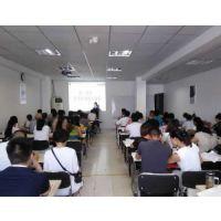 执业药师培训考试大纲-晋中执业药师培训-执业药师培训课程