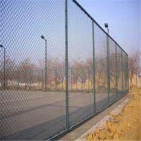 定做球场围栏网 篮球场包塑铁丝网价格 体育场菱形编织网厂家