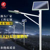 厂家批发太阳能路灯 农村6米30W高亮道路照明灯LED单臂太阳能路灯