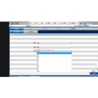 别克专检MDI 名爵荣威诊断电脑VDS2软件安装 支持在线编程