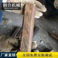 机制木炭全套设备 木炭制棒机 无烟烧烤炭机器 一台起批 优惠价