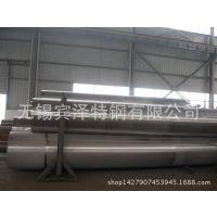 江苏无缝钢管厂家 碳钢/合金/无缝钢管 425*12无缝管 377*10鋼管