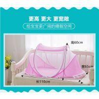 夏季婴儿蚊帐免安装可折叠小孩蚊帐罩宝宝蒙古包带支架新生床蚊帐