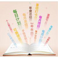 浙江专业定制月计划笔记本厂家、源代本册56551986