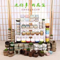 精美多肉陶瓷小款式小尺寸迷你盆栽陶瓷花器绿植物有孔花盆