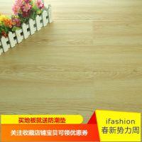 仿古丝绸面强化复合地板巨宁水洗白芯松木基材防水防潮耐磨长板