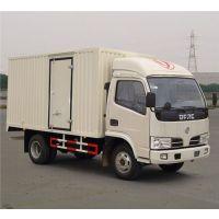 上海到贺州冷链物流专线 上海至贺州冷藏冷冻货运运输