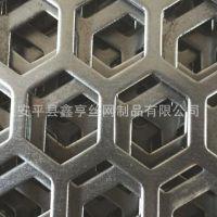 冲孔板 铁板圆孔板 不锈钢冲孔网 通风冲孔网 过滤冲孔网