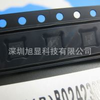 TI原装渠道供应BQ24230RGTR 电源管理芯片IC 充电 锂电池管理原装