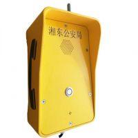 无线免提SOS电话 GSM一键对讲 立柱一键直通电话