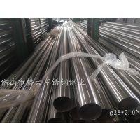 不锈钢管304L 201不锈钢圆管 316L不锈钢制品管 家具管 工业管