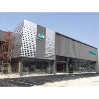 """新能源汽车店传祺展厅外部装饰氟碳喷涂""""铝通、铝单板""""劲爆来袭"""