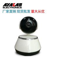 WIFI无线摄像头ABS机身网络智能手机红外线远程高清监控摄像机