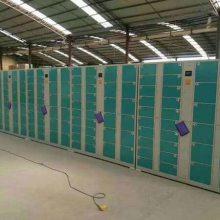 济南一卡通电子存包柜 储物柜 24门智能卡存包柜1800*1700*460mm