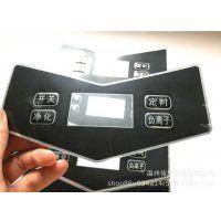 定制PET亚克力PC薄膜标牌铭牌 pvc遥控器按键控制面板面贴面板贴
