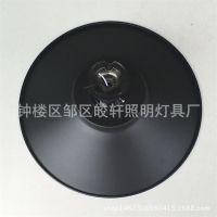 黑色LED灯罩+E27中号灯头(套)内部喷砂 可订做其它颜色