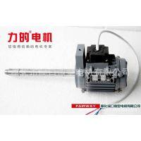 低噪音电机|YS5612|AO2-5612|90W|纺织机用电机|高速松络筒机电机