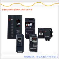 来宾市众辰变频器特约代理Z2400-1R5G中电自动化