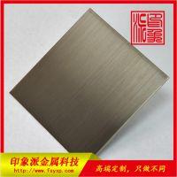 304发纹青铜色防指纹不锈钢拉丝板厂家直销