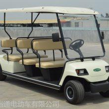 酒店迎宾接待电动车,景区观光电动车,上海观光电瓶车