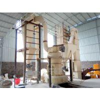 供应离心研磨机桂林航大重工灰钙粉高压磨粉机GYM9720型